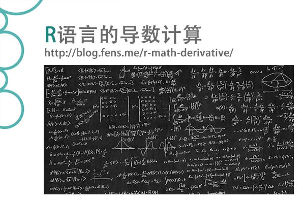 r-math-adv1