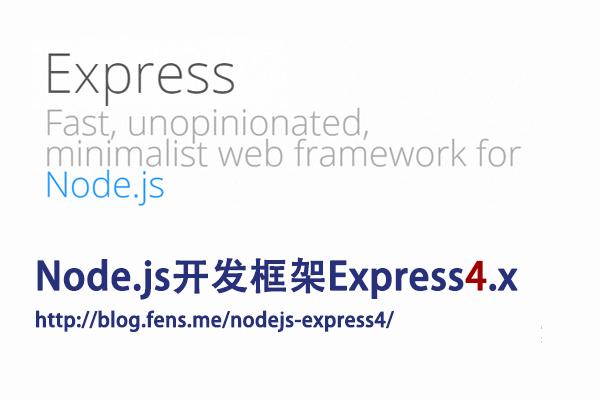 express4