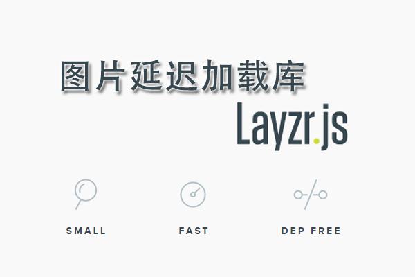 js-layzr