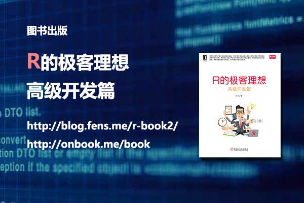 book2-title