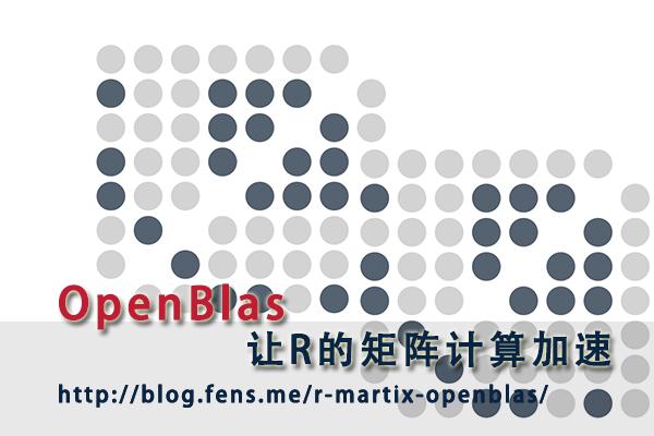 openblas