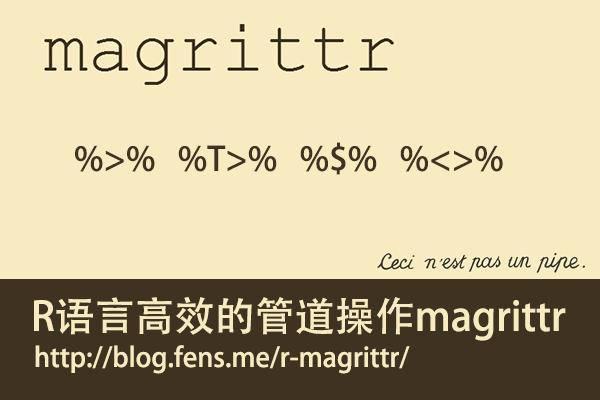magrittr