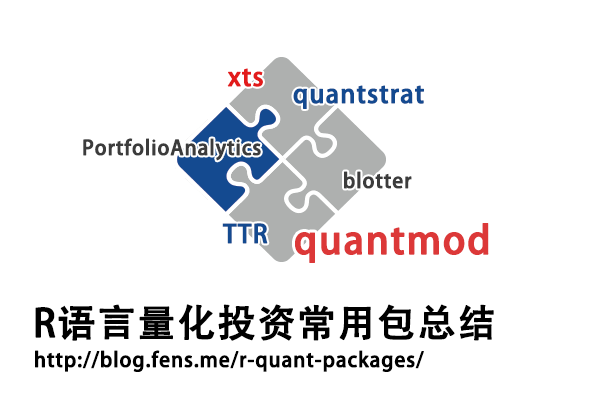 quant-packages